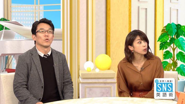 2018年10月18日加藤綾子の画像04枚目