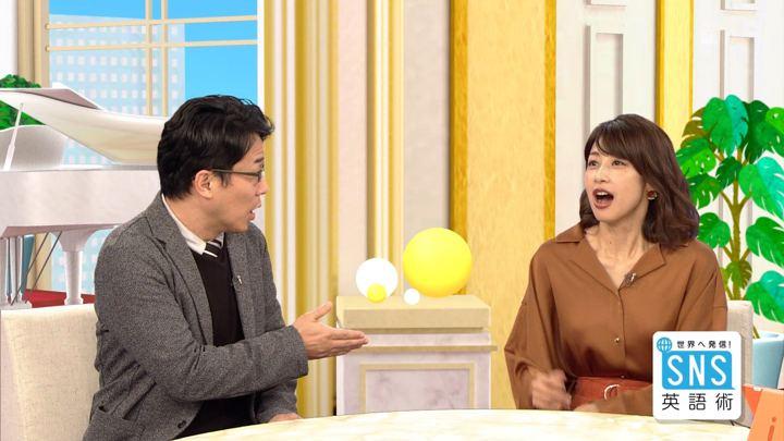 2018年10月18日加藤綾子の画像05枚目