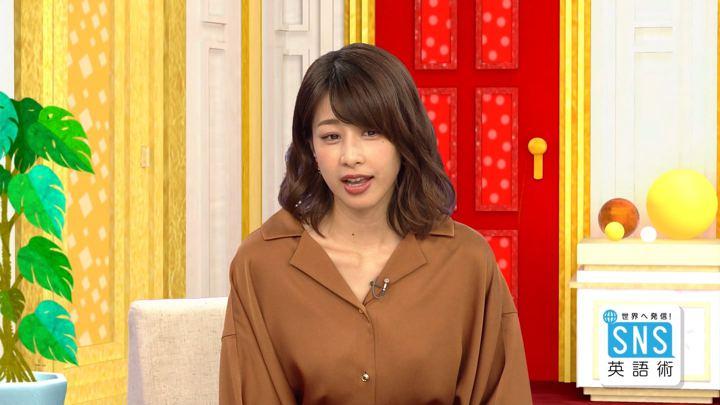 2018年10月18日加藤綾子の画像07枚目