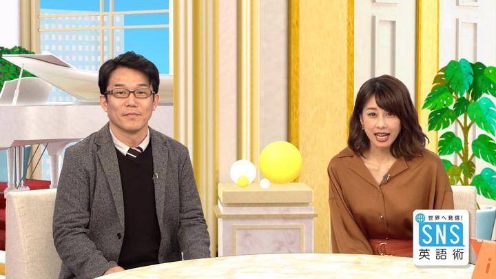 2018年10月18日加藤綾子の画像08枚目