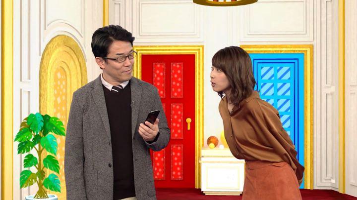2018年10月18日加藤綾子の画像15枚目