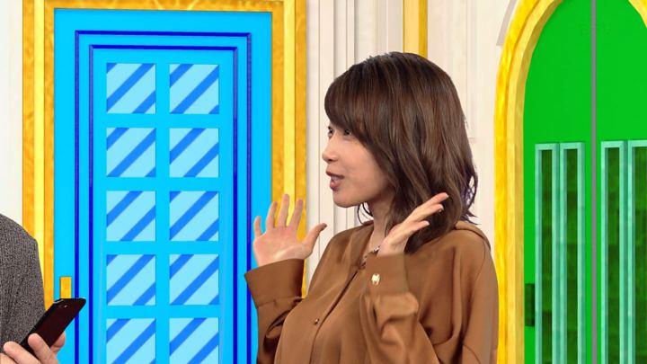 2018年10月18日加藤綾子の画像18枚目