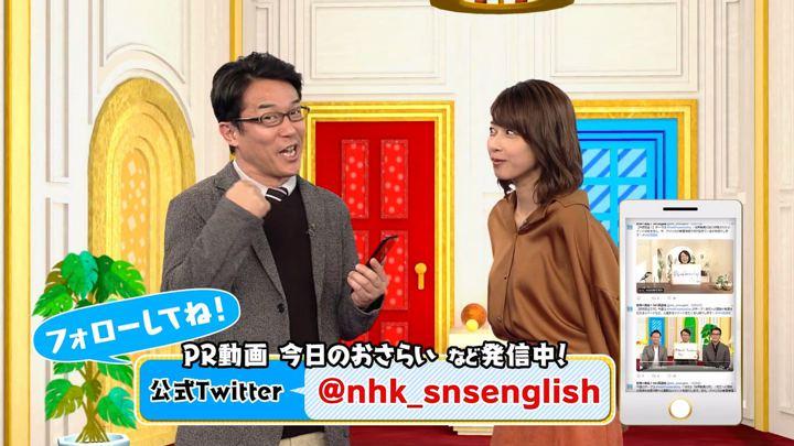 2018年10月18日加藤綾子の画像20枚目