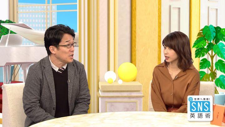 2018年10月18日加藤綾子の画像23枚目
