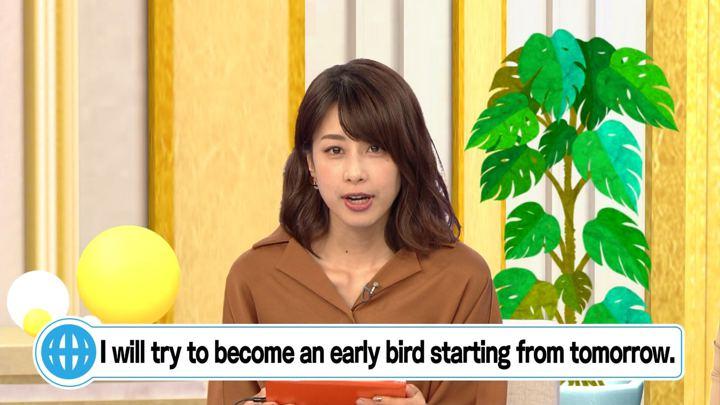 2018年10月18日加藤綾子の画像27枚目