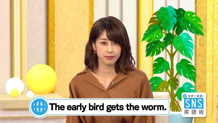 2018年10月18日加藤綾子の画像28枚目