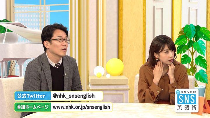 2018年10月18日加藤綾子の画像29枚目