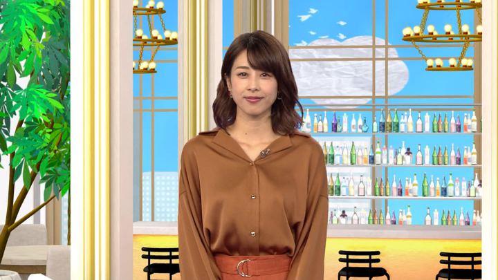 2018年10月18日加藤綾子の画像32枚目