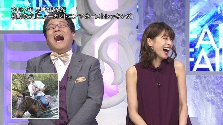 2018年10月20日加藤綾子の画像10枚目
