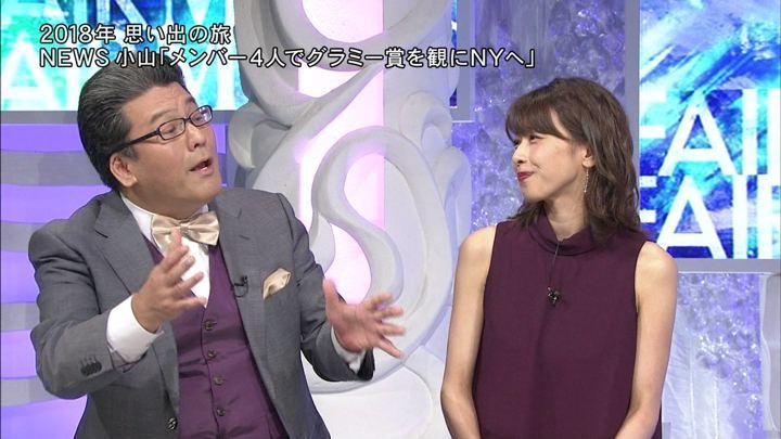2018年10月20日加藤綾子の画像15枚目