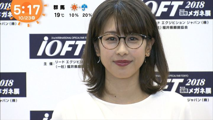 2018年10月23日加藤綾子の画像01枚目