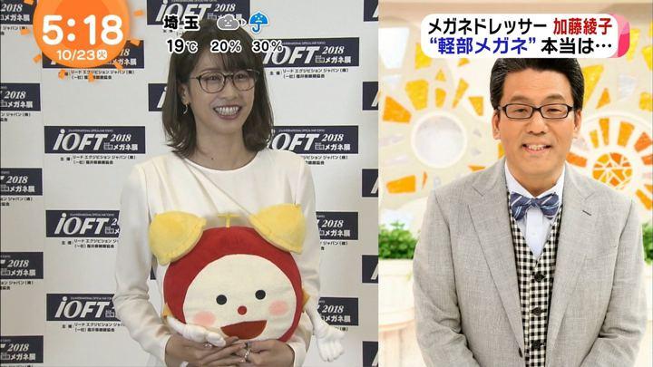 2018年10月23日加藤綾子の画像06枚目