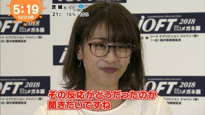2018年10月23日加藤綾子の画像13枚目