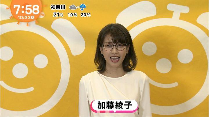2018年10月23日加藤綾子の画像15枚目