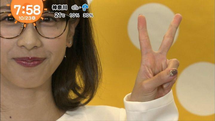2018年10月23日加藤綾子の画像17枚目