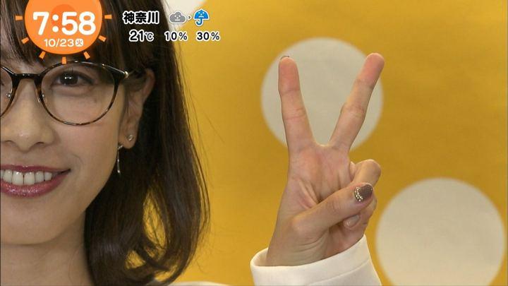 2018年10月23日加藤綾子の画像19枚目