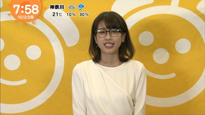 2018年10月23日加藤綾子の画像20枚目