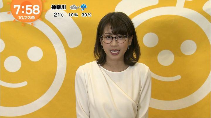 2018年10月23日加藤綾子の画像21枚目