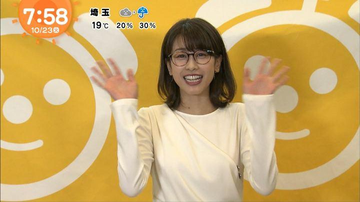 2018年10月23日加藤綾子の画像23枚目