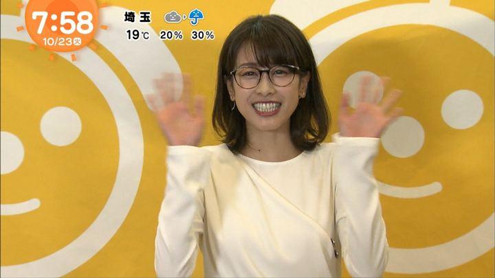 2018年10月23日加藤綾子の画像24枚目