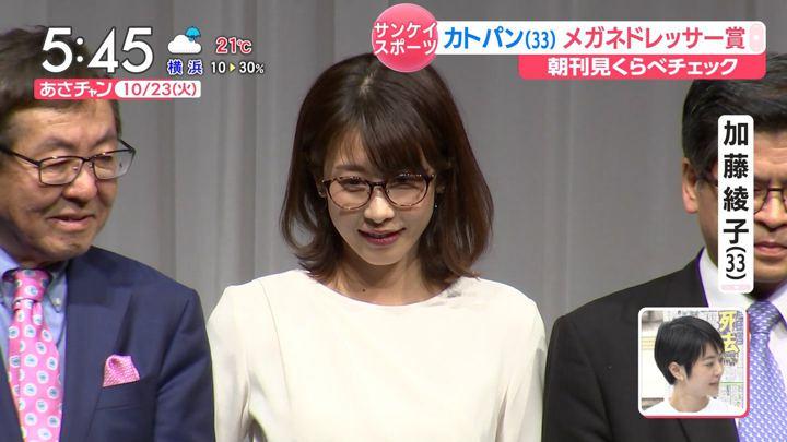 2018年10月23日加藤綾子の画像26枚目