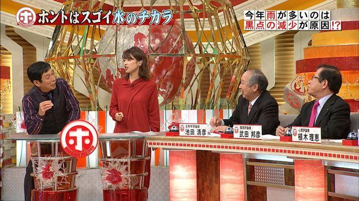 2018年10月24日加藤綾子の画像03枚目
