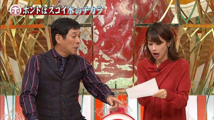 2018年10月24日加藤綾子の画像04枚目