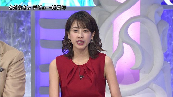2018年10月27日加藤綾子の画像04枚目