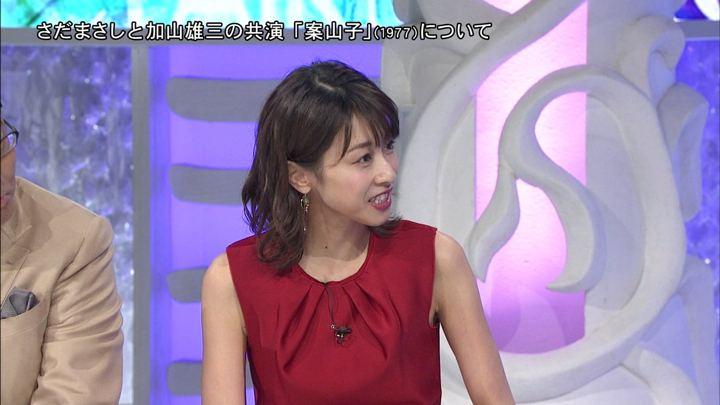 2018年10月27日加藤綾子の画像06枚目