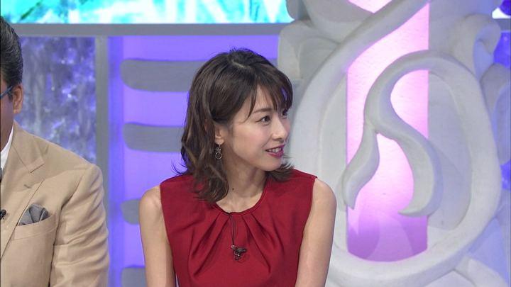 2018年10月27日加藤綾子の画像09枚目