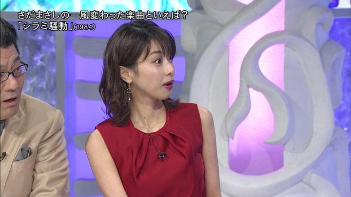2018年10月27日加藤綾子の画像11枚目
