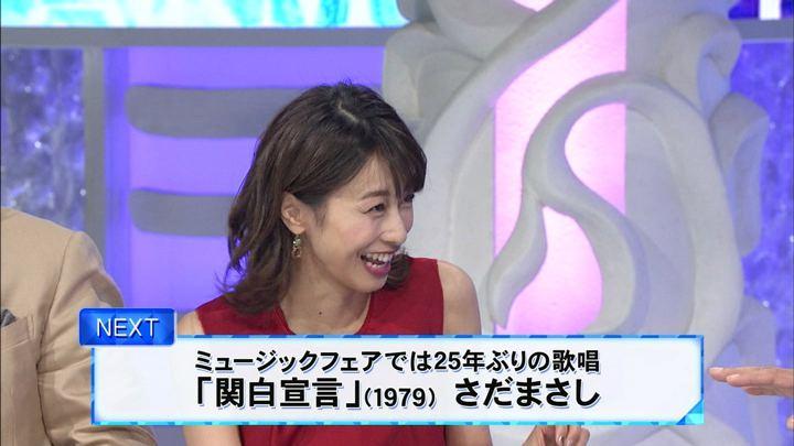 2018年10月27日加藤綾子の画像14枚目