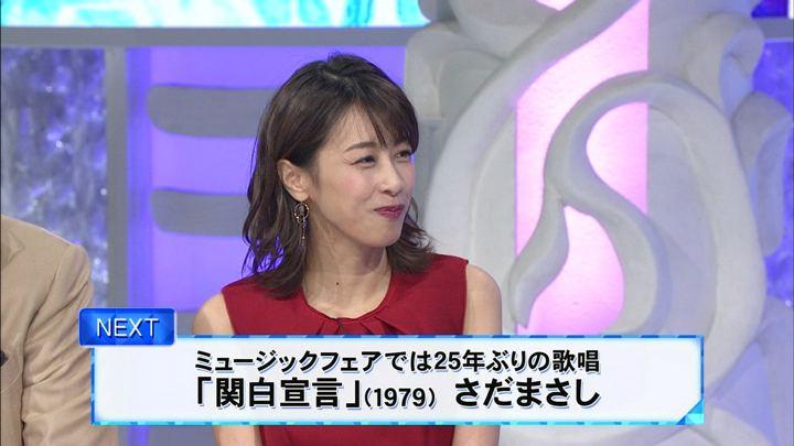 2018年10月27日加藤綾子の画像15枚目