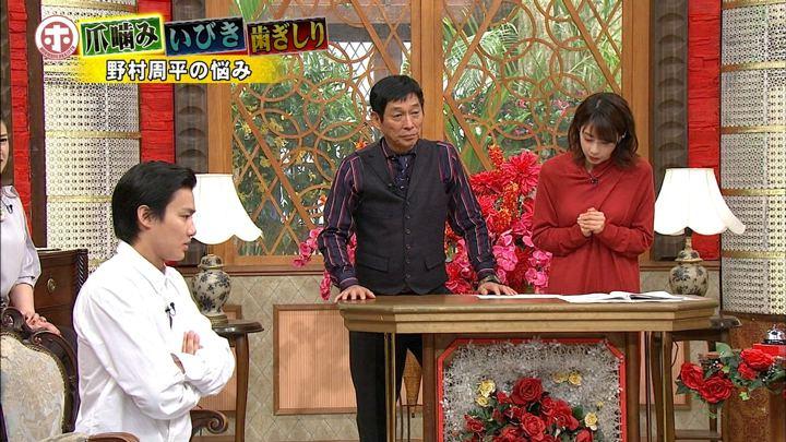 2018年10月31日加藤綾子の画像04枚目