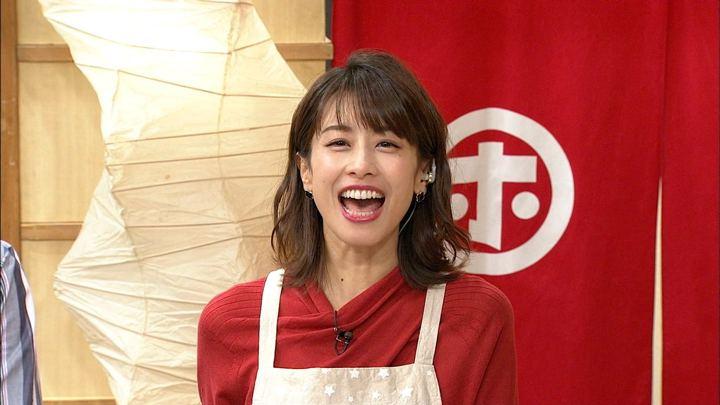 2018年10月31日加藤綾子の画像11枚目