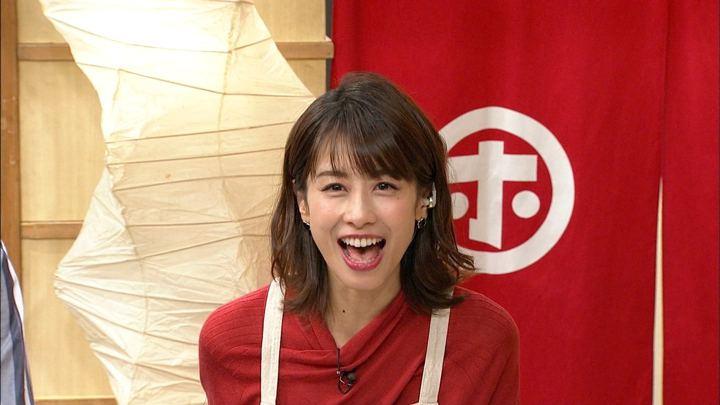 2018年10月31日加藤綾子の画像13枚目