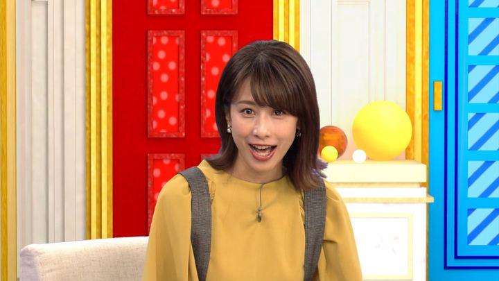 2018年11月01日加藤綾子の画像03枚目