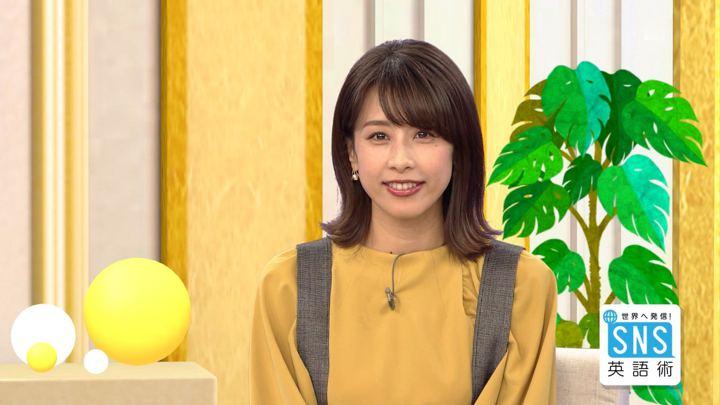 2018年11月01日加藤綾子の画像06枚目