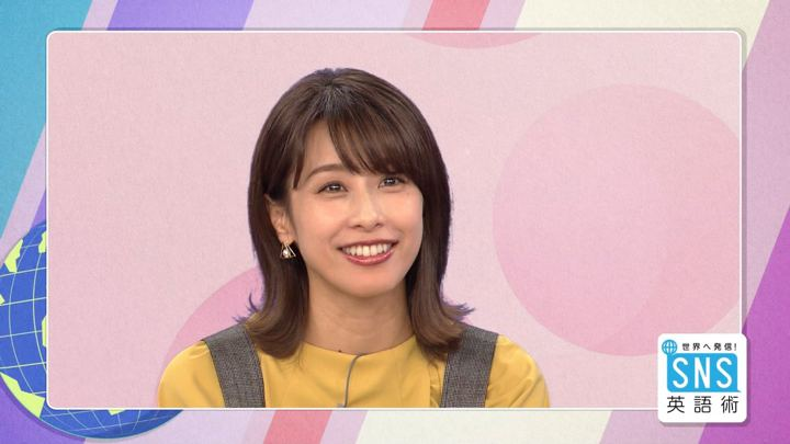 2018年11月01日加藤綾子の画像08枚目