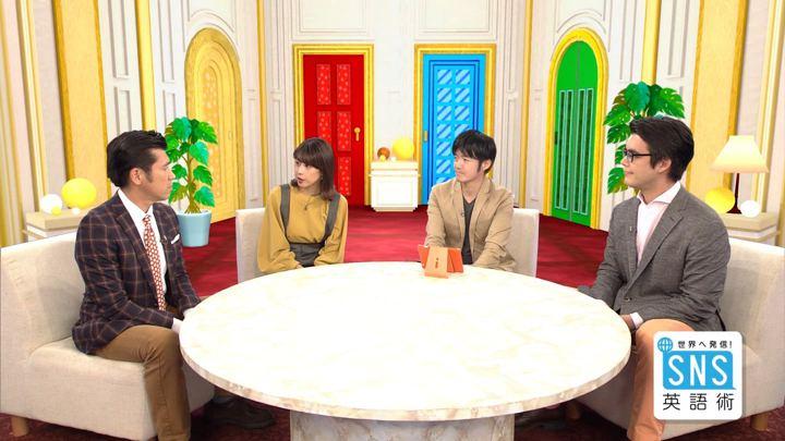 2018年11月01日加藤綾子の画像09枚目