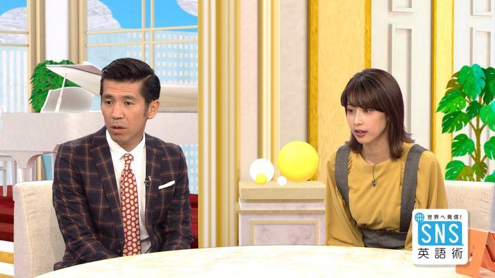 2018年11月01日加藤綾子の画像12枚目