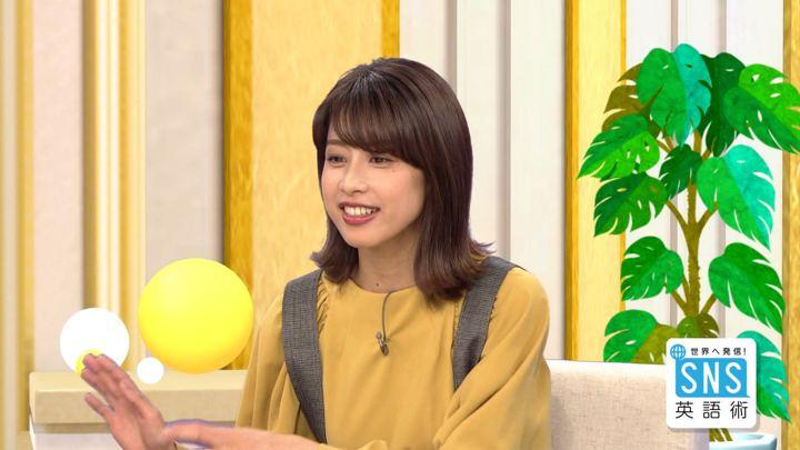 2018年11月01日加藤綾子の画像16枚目