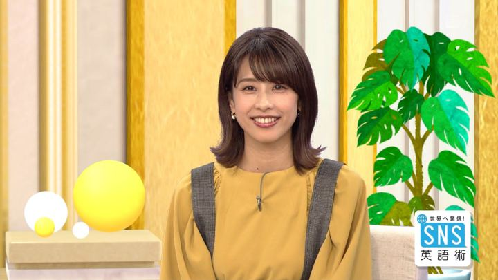 2018年11月01日加藤綾子の画像17枚目