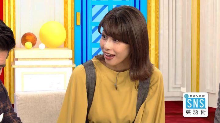 2018年11月01日加藤綾子の画像18枚目