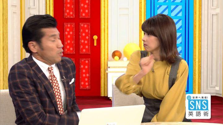 2018年11月01日加藤綾子の画像24枚目