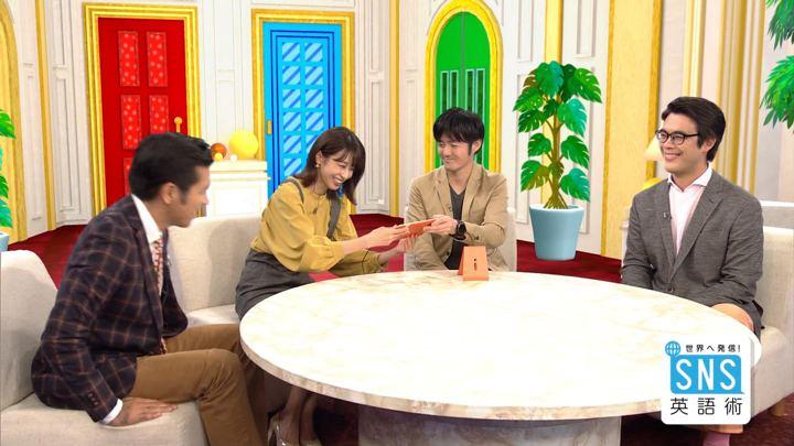 2018年11月01日加藤綾子の画像26枚目