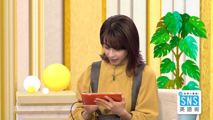 2018年11月01日加藤綾子の画像27枚目
