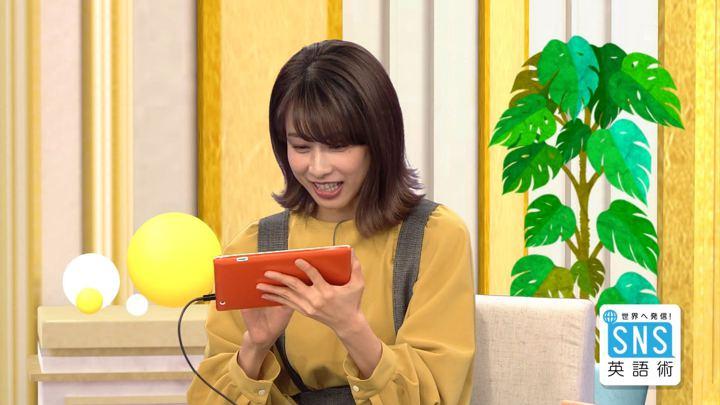 2018年11月01日加藤綾子の画像28枚目