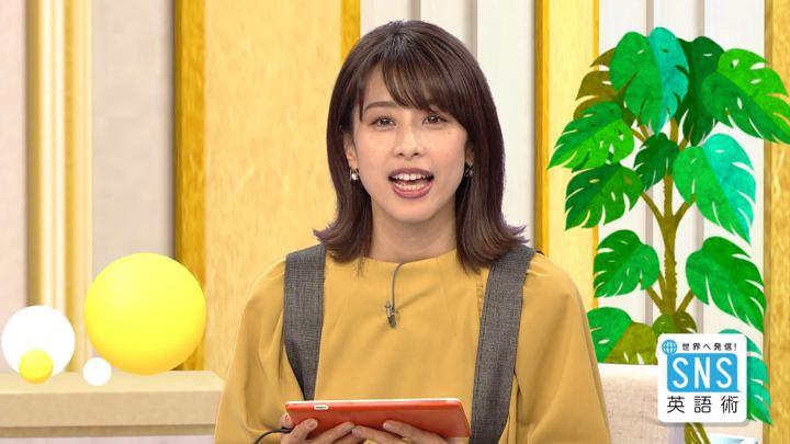 2018年11月01日加藤綾子の画像29枚目