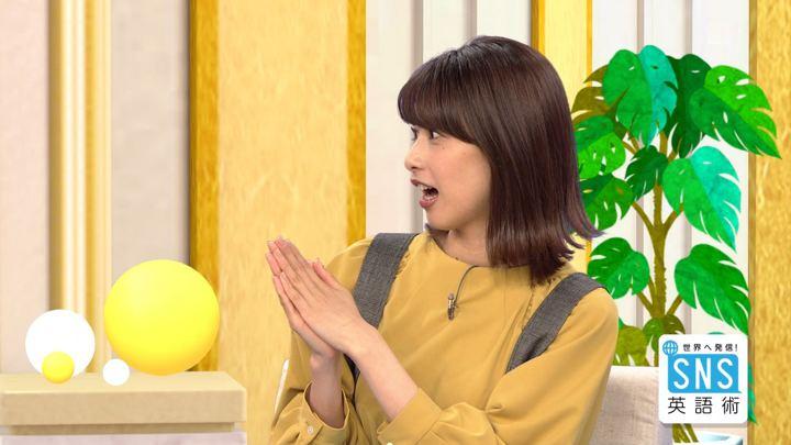2018年11月01日加藤綾子の画像31枚目
